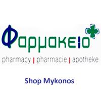 Parapharmacy Mykonos