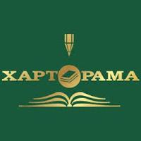 Χαρτόραμα Βιβλιοπωλείο