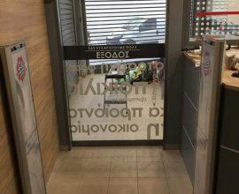 egkatastasi-antikleptikon-ela-supermarket-14
