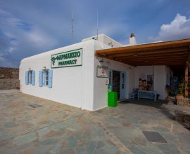 pharmacy_mykonos